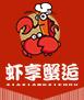 尚滋味小龙虾logo