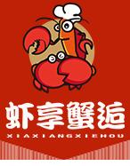 龙虾盖浇饭