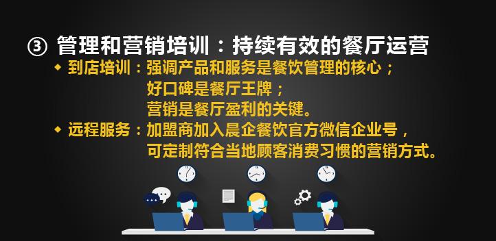 小龍蝦加盟哪家好 (1).jpg